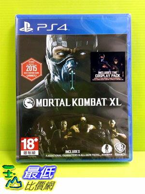 (現金價) PS4 真人快打 XL Mortal Kombat XL 英文版