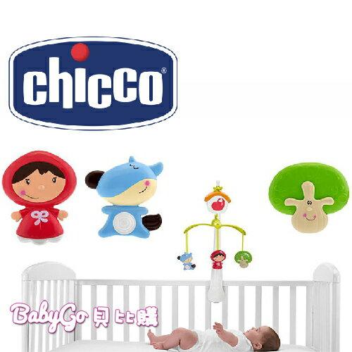 Chicco 小紅帽旋轉音樂鈴~ 嬰兒床~吊飾可拆下當固齒器