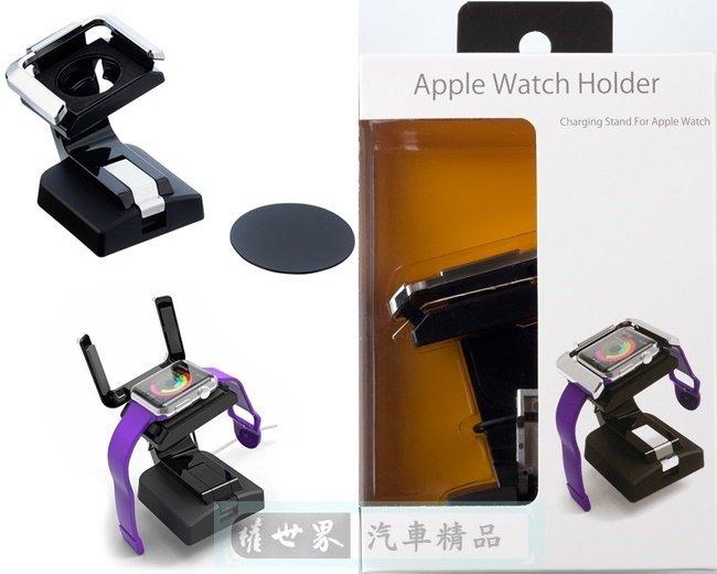 權世界@汽車用品 日本 SEIKO 儀錶板用 吸盤式多角度調整 Apple Watch 車架 EC-179