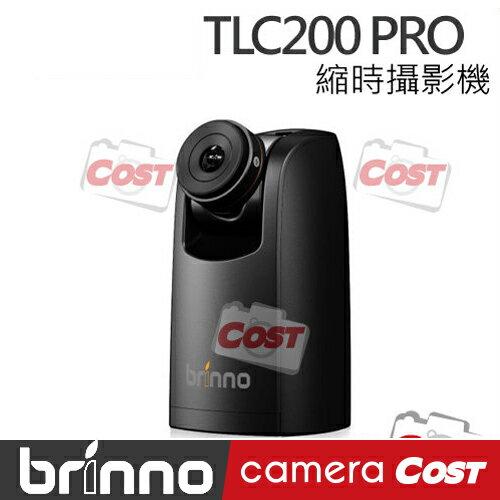 【送32G原廠防水豪華7件組】Brinno TLC200 PRO 縮時攝影機 縮時攝影 攝影機 錄影機 居家安全