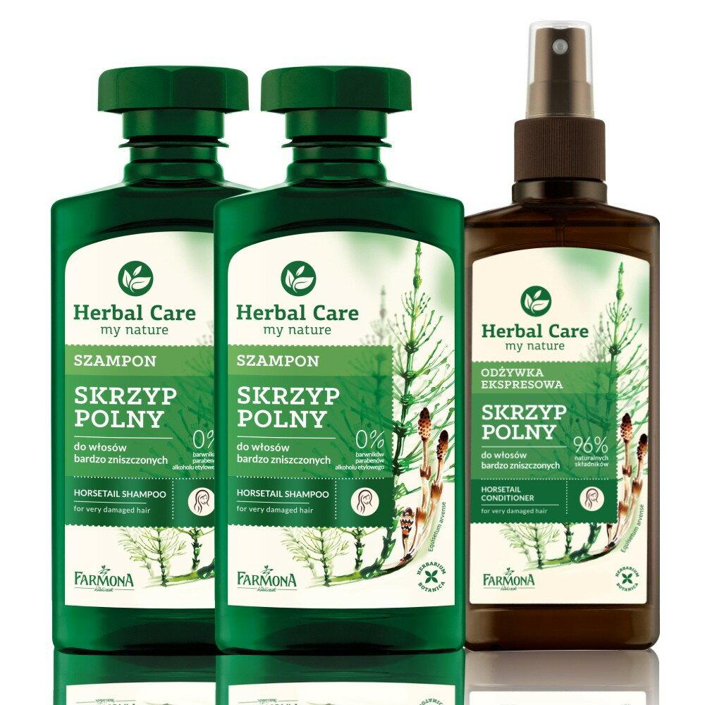 Herbal care - 馬尾草順髮滋養洗護3入組