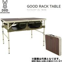 日本 DOPPELGANGER/ DOD營舞者/折疊式戶外收納桌/TB4-501。1色。(8980*9)日本必買 免運/代購-日本樂天直送館-日本商品推薦