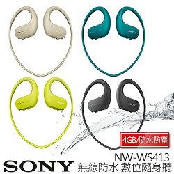 SONY NW-WS413 新力 防水 防塵 數位運動隨身聽 4GB