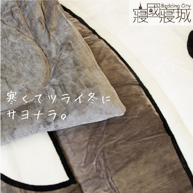 動物造型法蘭絨被毯-竹の熊貓【細緻柔順、極暖、可當棉被使用 】#法蘭絨 #寢國寢城 2