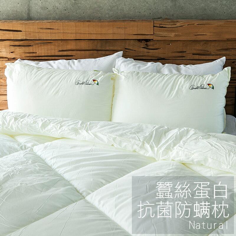 枕頭 / 蠶絲枕【AP蠶絲蛋白天然抗菌枕-單入】氨基酸促進睡眠,防蹣透氣恆溫性佳,戀家小舖台灣製