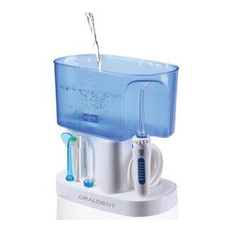 專品藥局 ORALDENT歐樂登 沖牙機 進階款 多功能高壓脈衝式 (附5支噴嘴) HP-80