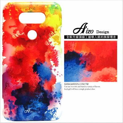 客製化 手機殼 LG G4 Stylus G5 保護殼 渲染彩虹