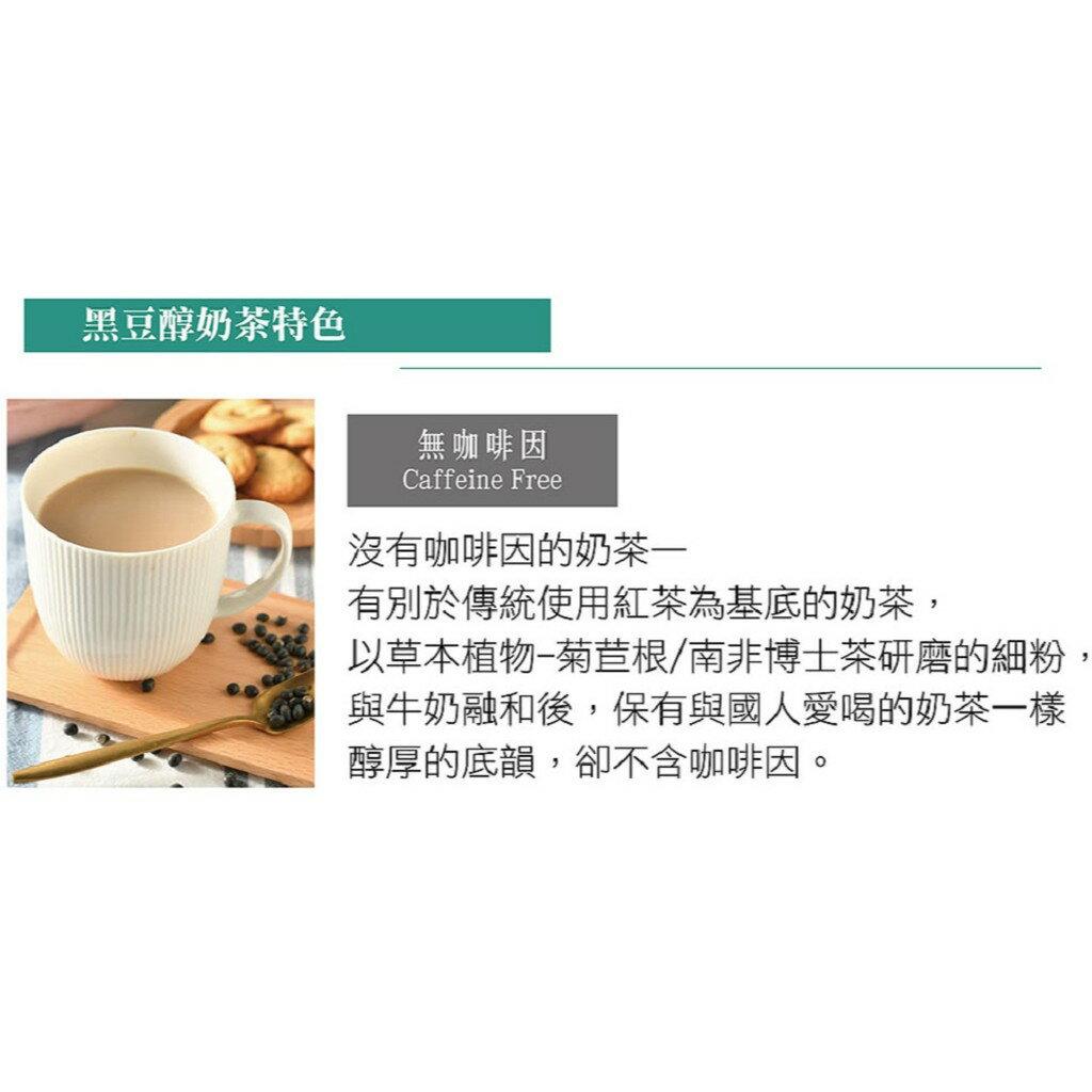 曼寧 黑豆醇奶茶 25公克6包/盒(另有3盒特惠)