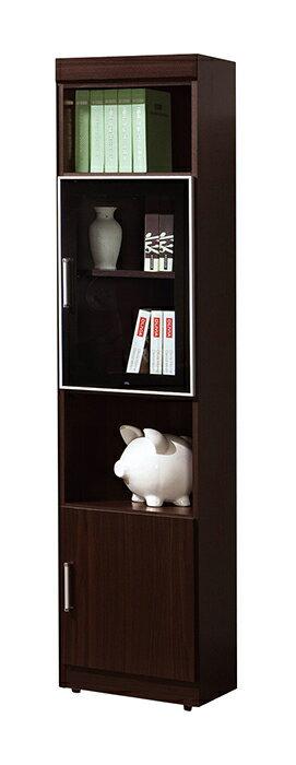 ~尚品傢俱~HY~A487~07 肯尼胡桃1.3尺二門書櫃 ~  好康折扣