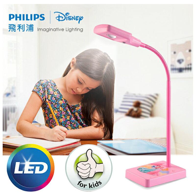 【飛利浦 PHILIPS LIGHTING】LED迪士尼檯燈(迪士尼公主)71770