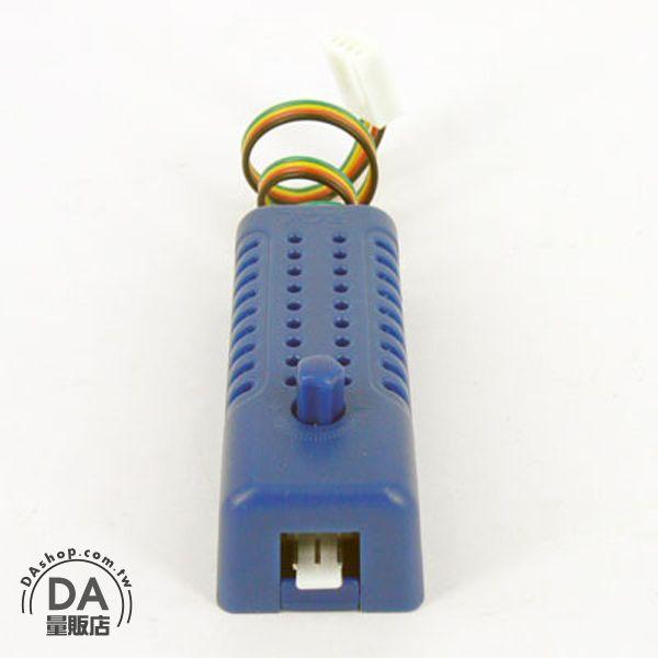 《DA量販店》小3pin 轉 小4pin 電腦 CPU 專用 散熱風扇 風速 調節器 (23-095)