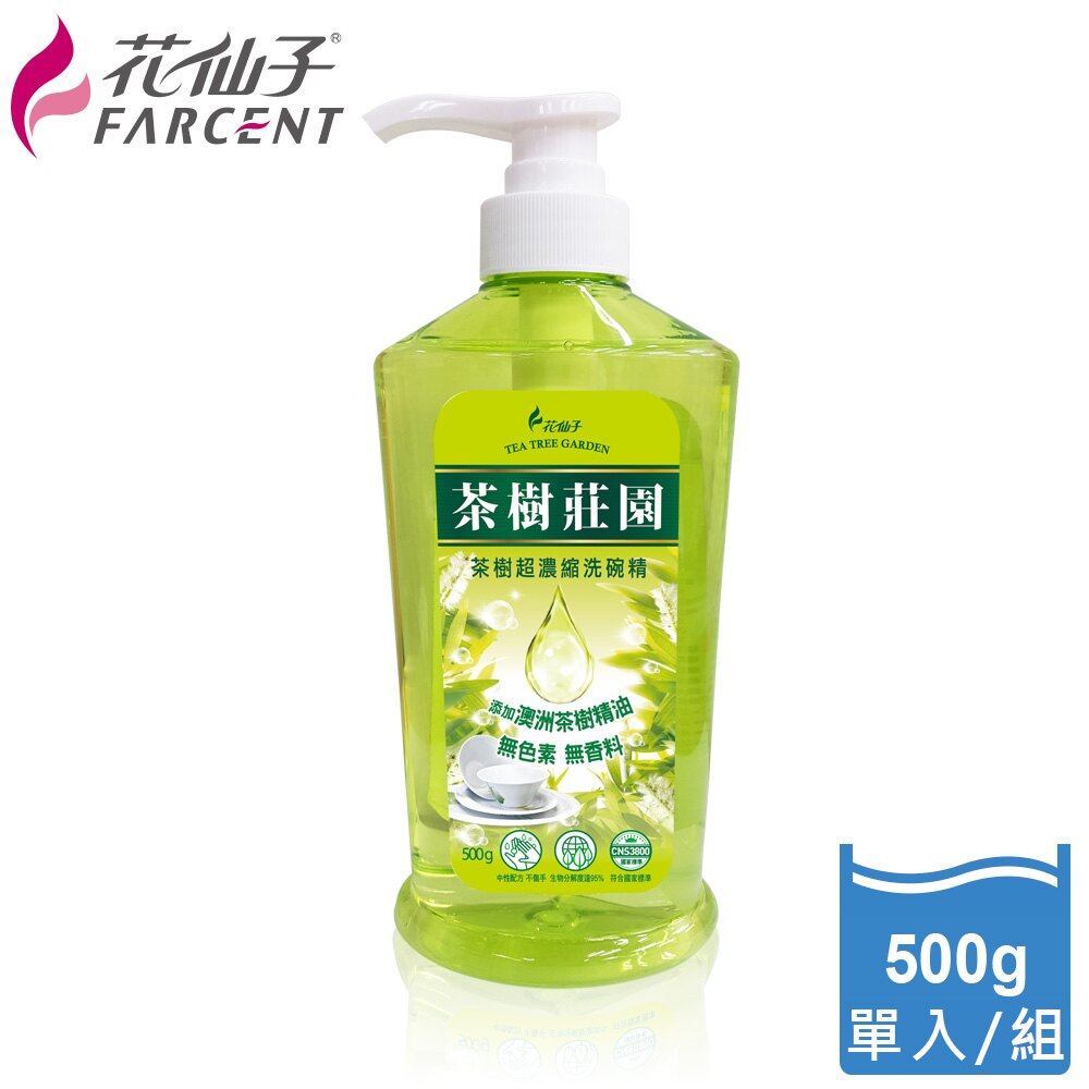 【茶樹莊園】茶樹超濃縮洗碗精-500ml_JK2152XXF