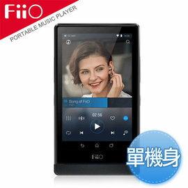 <br/><br/>  志達電子 【FiiO X7 Android 母帶級無損音樂播放器 單機身款】雙系統隨身無損訊源播放器/音響DAC小前級/可更換式耳擴模組<br/><br/>