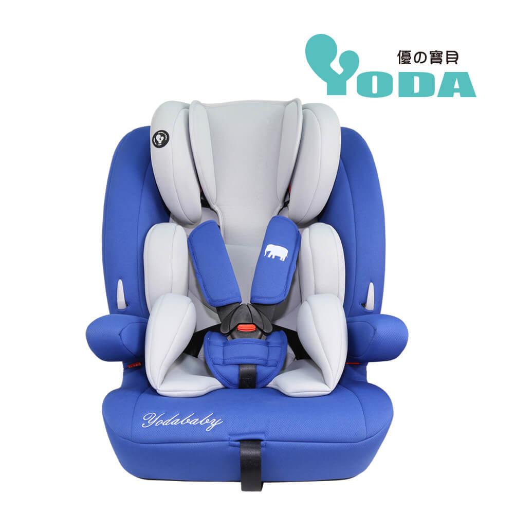 【YoDa】成長型兒童安全座椅(雅仕藍)-米菲寶貝
