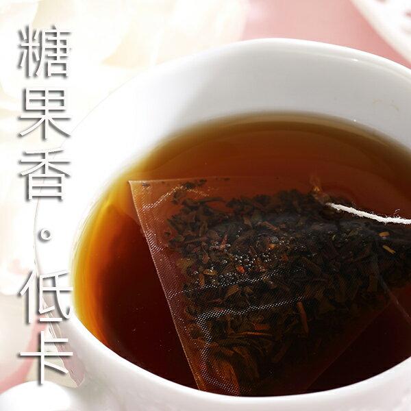 【午茶夫人】太妃糖紅茶 - 20入 / 罐 ☆ 近乎0卡微熱量。濃濃糖果香。女孩最愛的獨特味道 ☆ 1