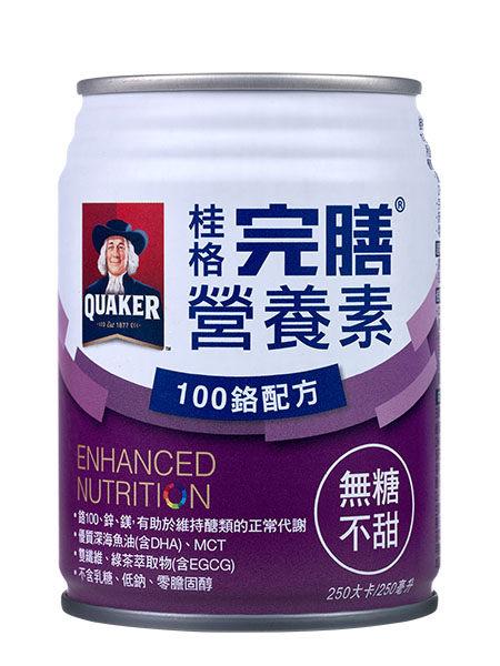 【桂格完膳】桂格完膳營養素-100鉻/無糖不甜 250mlx24罐/箱