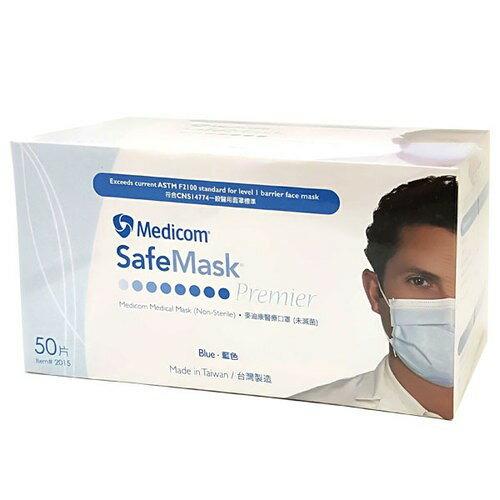 Medicom 麥迪康 成人醫療口罩 50入 MIT鋼印