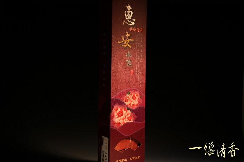 一縷清香 [AC01上品沉香] 台灣香 沉香 檀香 富山 如意 印尼 越南 紅土 奇楠 大樹茶