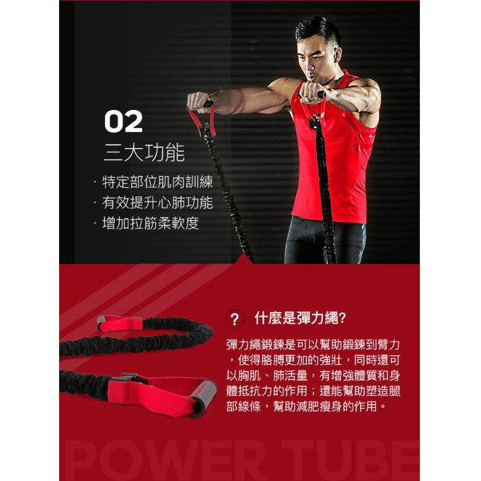 【Adidas愛迪達】中階訓練彈力繩 (ADTB-10602) 4