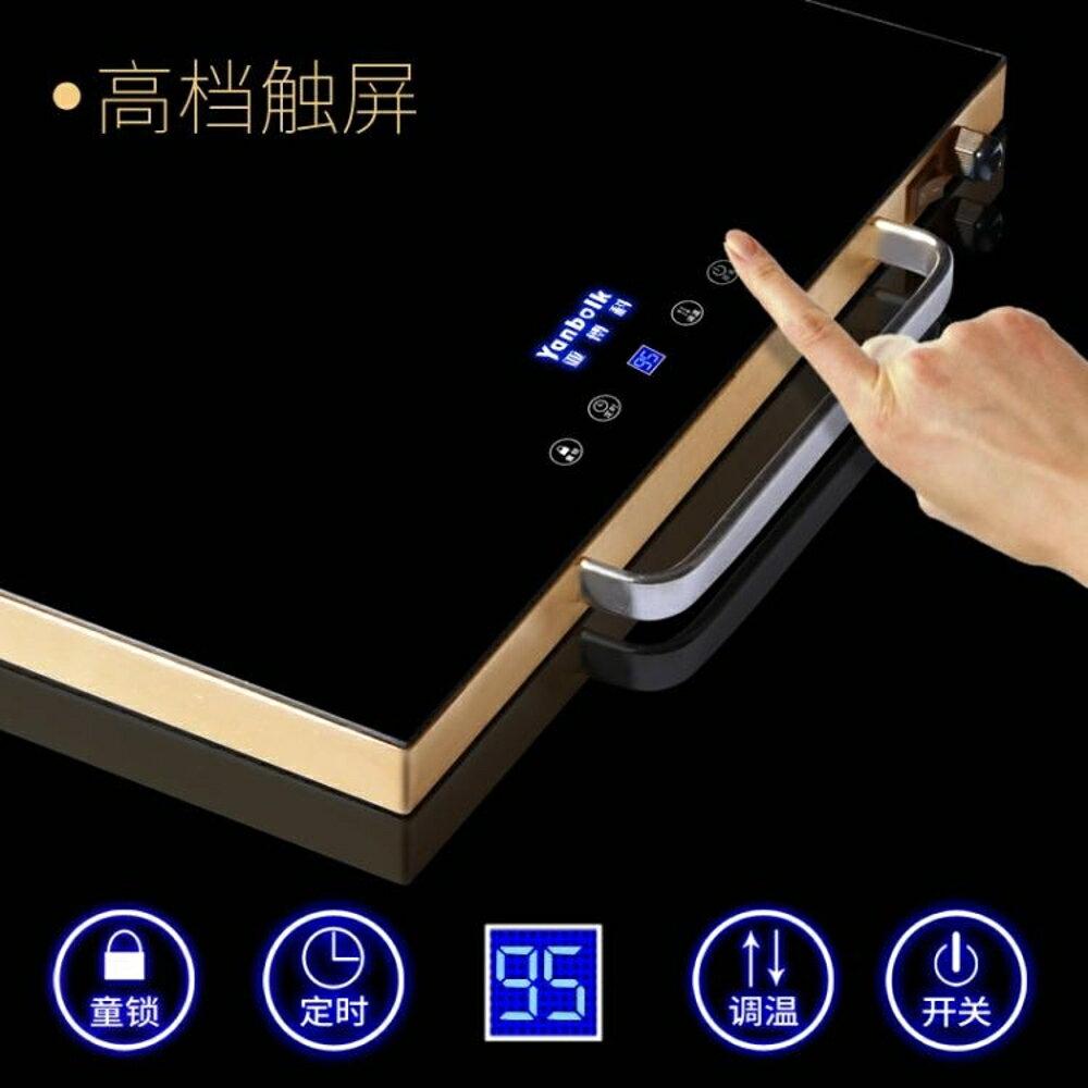 家用飯菜保溫板 烘乾機乾衣機暖菜寶暖菜板飯菜加熱板熱菜220V ATF極客玩家