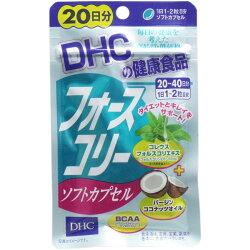 大賀屋 DHC 天然 椰子油 降體脂肪 健康 運動 植物 膠囊 20天 40粒 日本製 正版 授權 J00014660