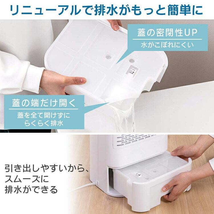 雙12 SUPER SALE 整點特賣 12 / 05 15:00 開賣  /  限量3台  /  日本IRIS OHYAMA 衣服乾燥除濕機 /  IJD-I50 5
