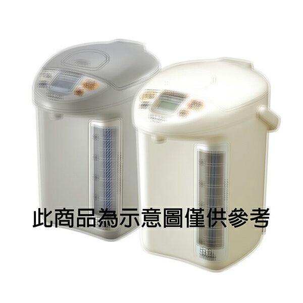 【限時促銷】 ZOJIRUSHI 象印 微電腦 電動給水 熱水瓶 CD-LGF50 **免運費**