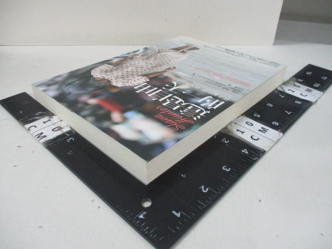 【書寶二手書T3/社會_GZR】這是自由的一天_亞倫柯恩, 克莉絲汀巴克利