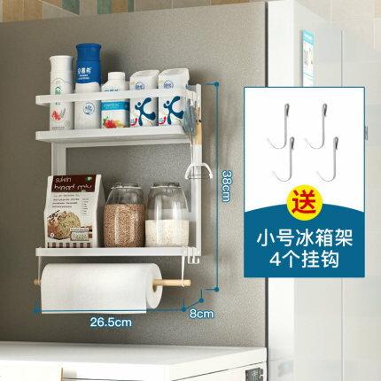 冰箱側掛 免打孔冰箱磁吸置物架側面收納盒磁鐵壁掛式調料架子側保鮮膜掛架『CM38776』