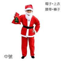 送小孩聖誕禮物推薦聖誕禮物小孩服裝到聖誕老人服裝 帽子+上衣+腰帶+褲子 (一次性服裝要求太高請勿購買) 橘魔法 magic baby 現貨 聖誕【p0061176314359】就在橘魔法推薦送小孩聖誕禮物