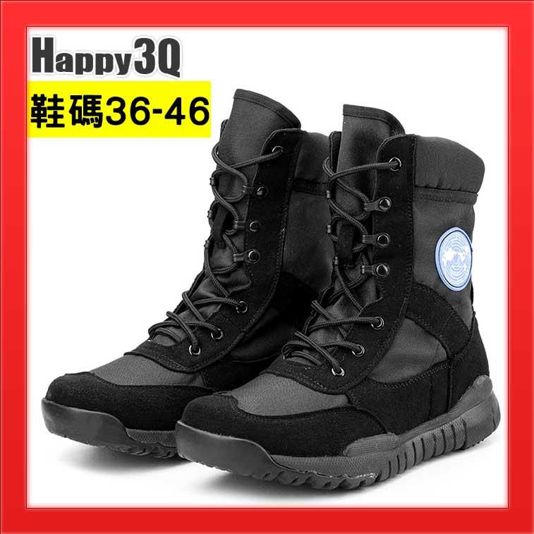 軍靴戰鬥靴生存遊戲高筒靴子馬丁靴男靴特戰軍靴作戰靴保全警衛沙漠靴-多款36-46【AAA2666】