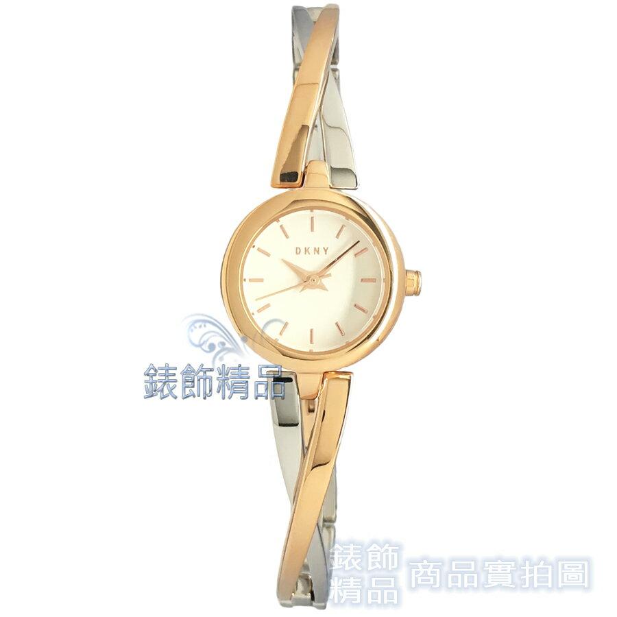 【錶飾精品】DKNY WATCH NY2172 典雅驚豔時尚玫瑰金雙交叉鍊帶腕錶-玫瑰金X銀 女錶