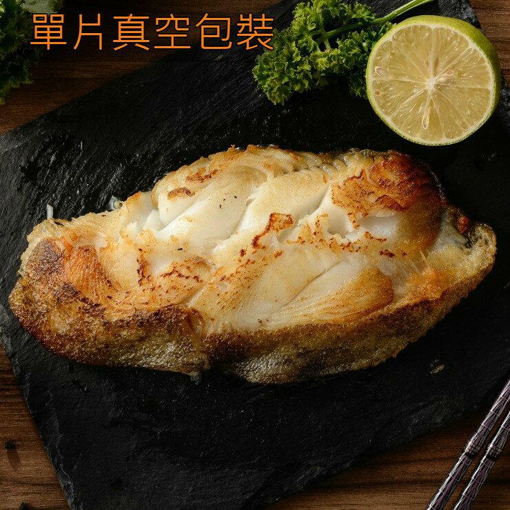 厚切格陵蘭無洞鱈魚(大比目魚)單片真空包裝/嚴選生鮮海物-390g