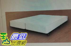 [COSCO代購 如果沒搶到鄭重道歉] 席伊麗雙人加大床下墊 W100636