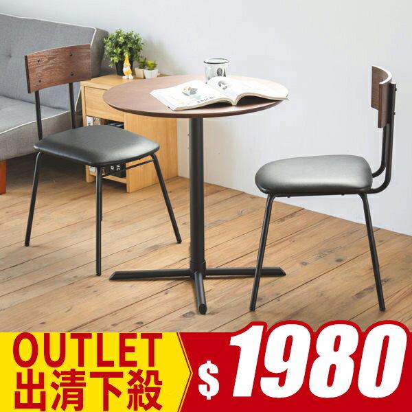 完美主義居家生活館:日本桌椅咖啡桌餐桌簡約現代咖啡桌MIT台灣製完美主義【W0019】
