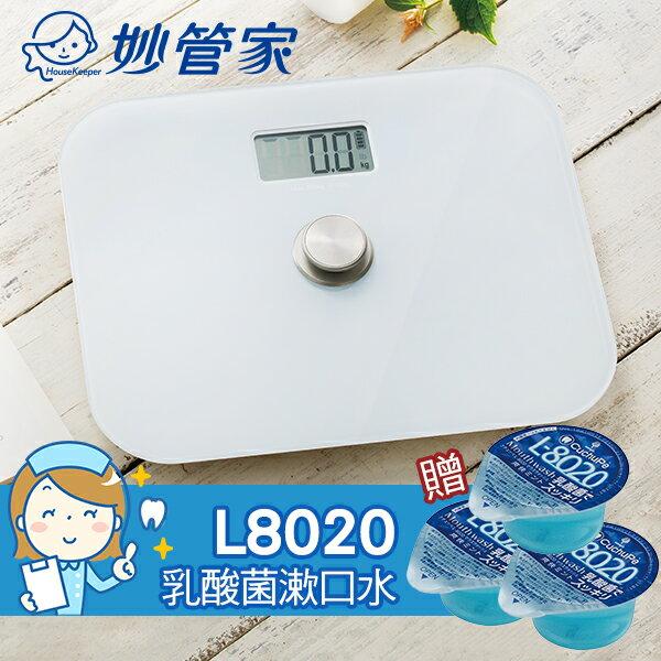 [週年慶超值選] 妙管家 環保電子體重計/節能免電池 HKES-1710  加一元多一件 0