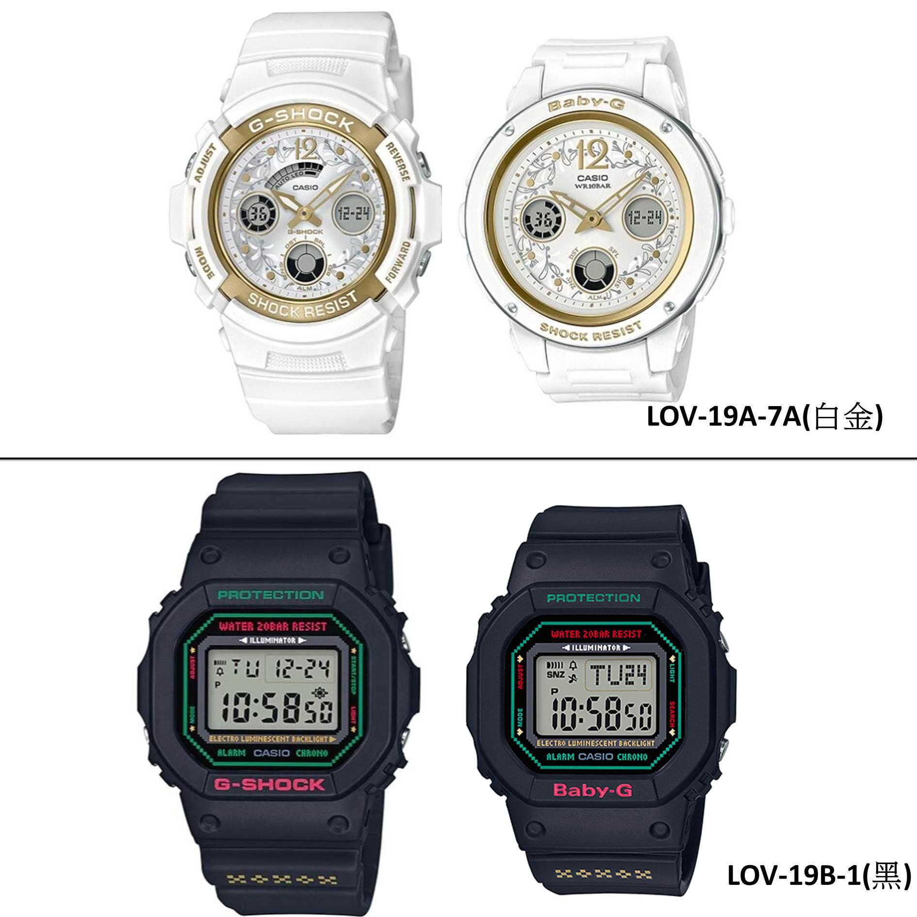 CASIO 卡西歐 LOV-19A-7A LOV-19B-1 G-SHOCK x BABY-G 天使與惡魔聖誕限量情侶對錶 1