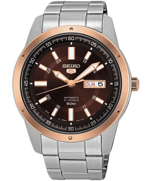 Seiko 精工五號 7S26-04A0K(SNKN68J1)經典紳士機械腕錶/巧克力面43mm