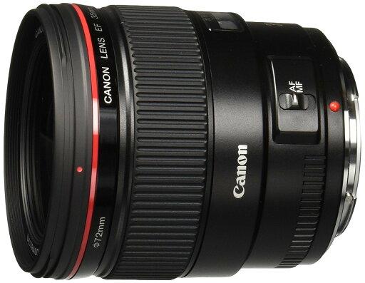 Canon EF 35mm f/1.4L USM Wide Angle Lens International Version for Canon SLR Cameras 2512A002 9d083633191514d0d6f72d538dc9b022