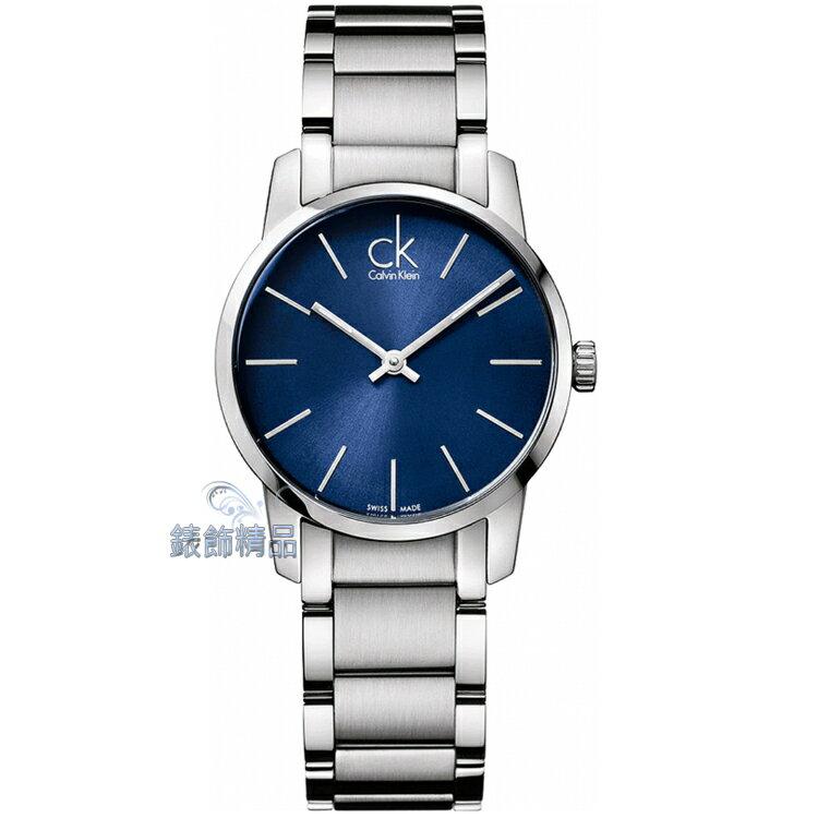 【錶飾精品】CK手錶 都會極簡 藍面鋼帶女錶 K2G2314N (小)全新原廠正品 情人生日禮品