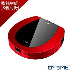 【EMEME】掃地機器人吸塵器Tulip99(罌粟紅)★贈一組耗材
