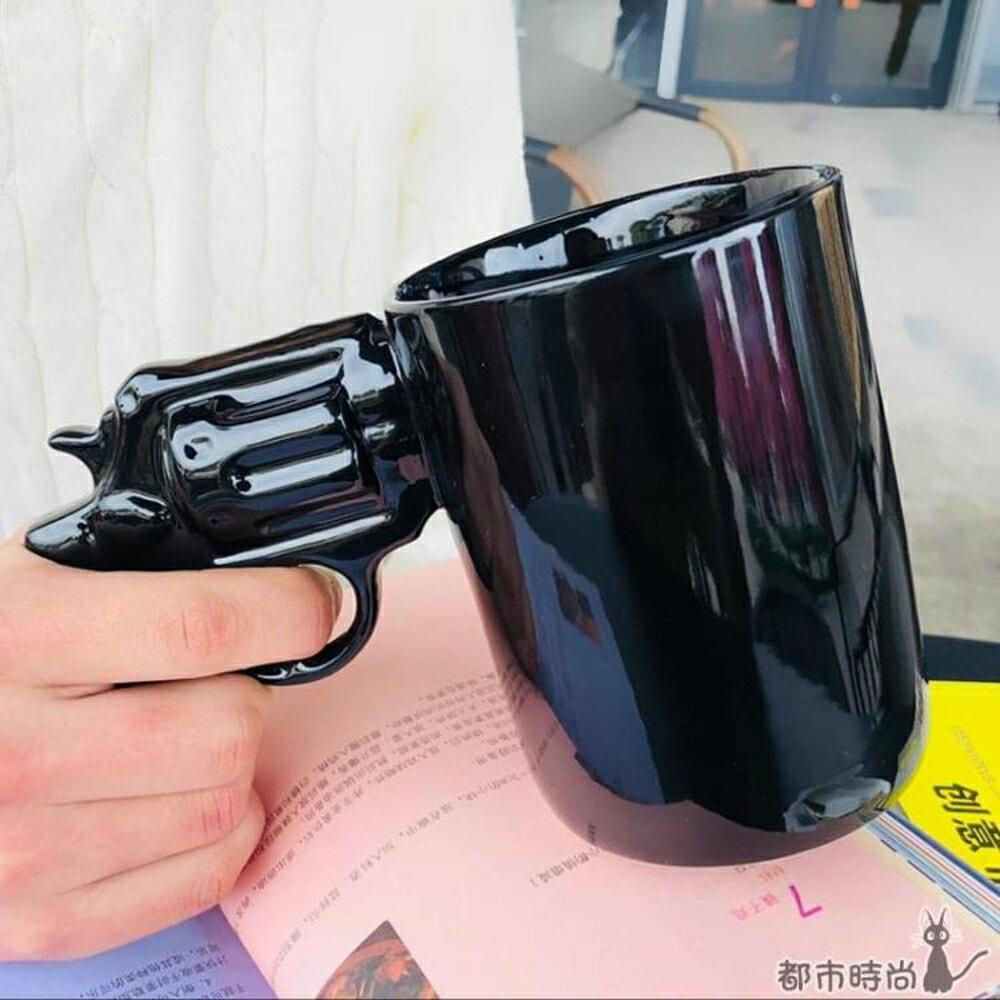 馬克杯 創意潮流3D左輪造型陶瓷水杯抖音生日禮物帶把杯情侶男友子 - 都市時尚