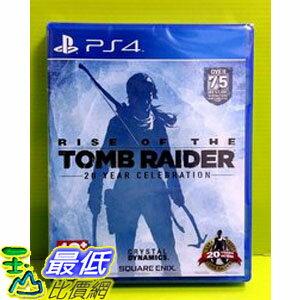 (刷卡價) PS4 古墓奇兵 崛起 Rise of the Tomb Raider 中文版