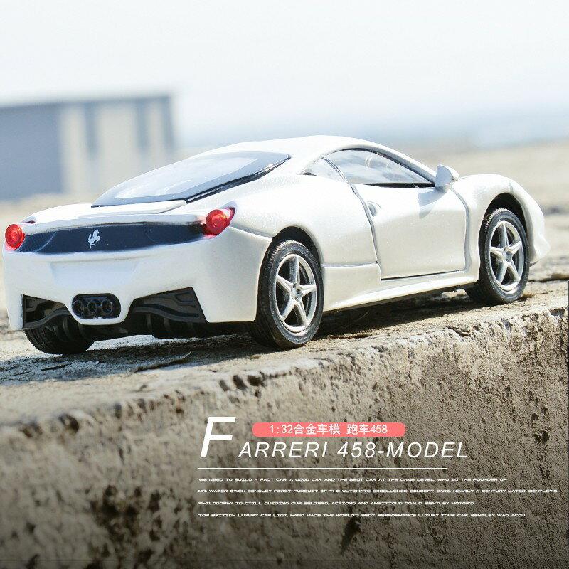 ╭。BoBo媽咪。╮建元模型 1:32 法拉利 Ferrari 458 聲光回力車 (玩命關頭)