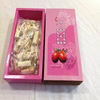 白色情人節禮物到【姚老爹】情人番茄牛軋糖 / 300g 盒裝