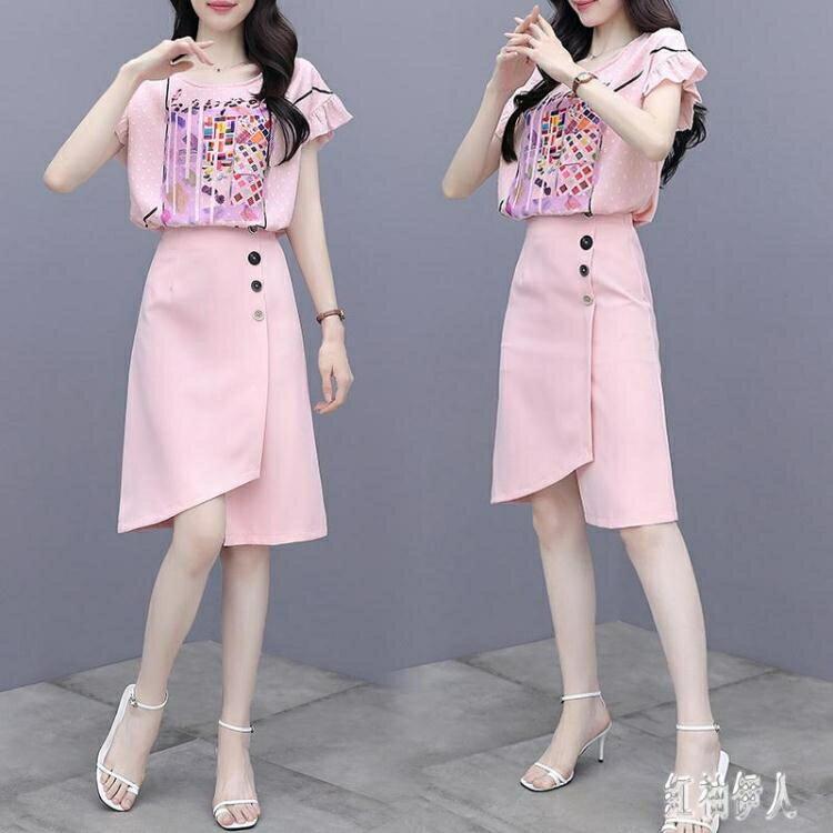 兩件套洋裝小香風大碼套裝裙女夏季休閒時尚氣質女神范連身裙OL裙子 LR26429夏洛特居家名品