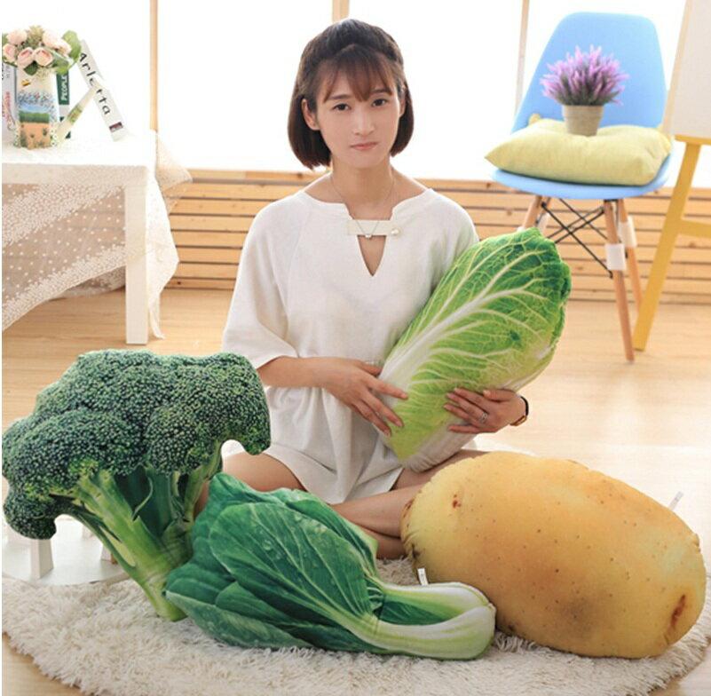 *限量預購特價*仿真蔬菜抱枕 交換禮物 聖誕禮物 靠墊 靠枕