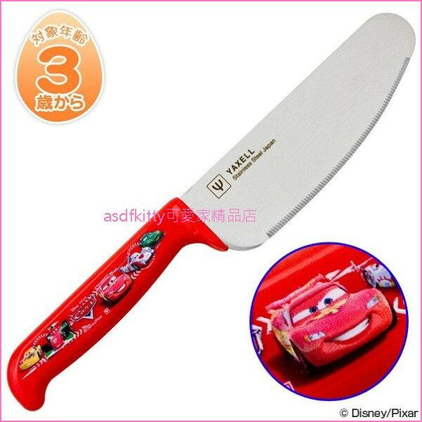 asdfkitty可愛家☆CARS閃電麥坤安全不鏽鋼菜刀水果刀兒童菜刀-日本製