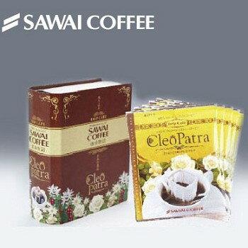 【澤井咖啡】古典農園認證單品豆書盒包裝系列-蘇門答臘女王5入 / 盒 3