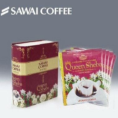 【澤井咖啡】古典農園認證單品豆書盒包裝系列-蘇門答臘女王5入 / 盒 4